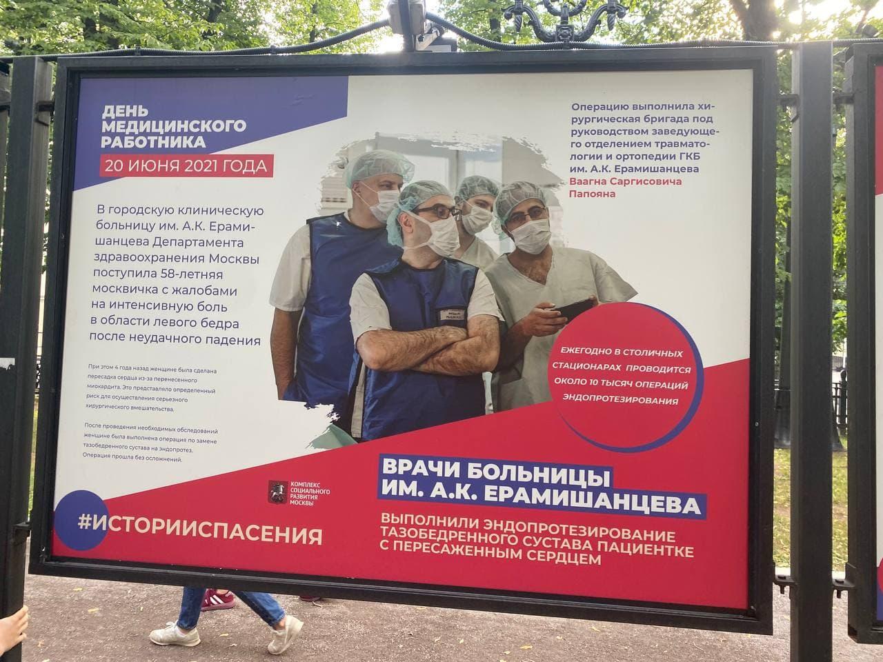 """фото: скриншот из группы """"Лосинка Live"""" в соцсети """"ВКонтакте"""""""